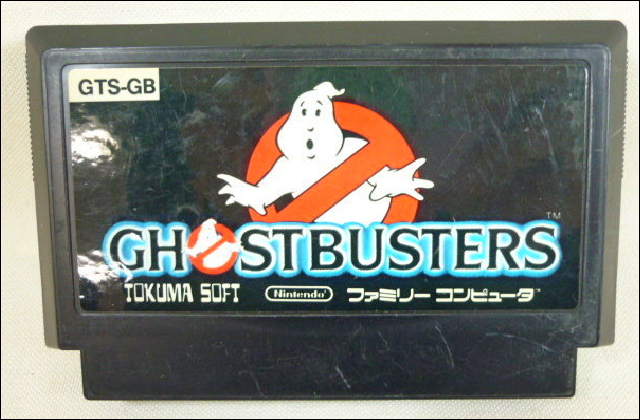 ghostbusters-1famicom