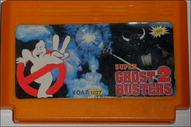 ghostbusters-1pirate